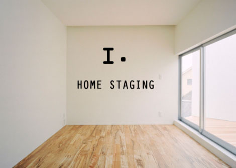 I Punto Home. Homestaging